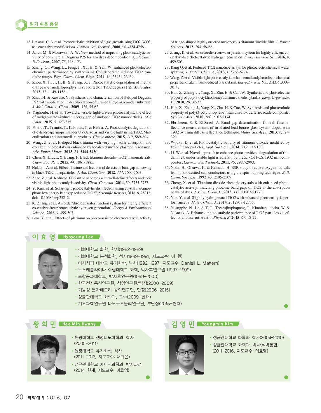 pdf Teoria microeconomica
